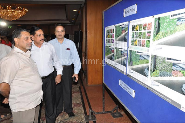 National-level design competition on planning and designing of landscaping for HMR, dt:26.08.2014